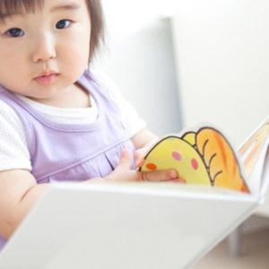 そもそもこどもは英語を学ぶ前に日本語力を学ばせたい